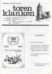 1994 - 13