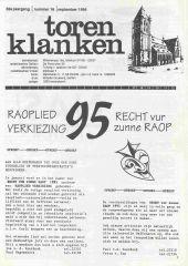 1994 - 16