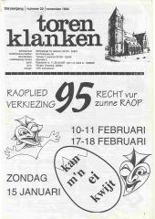 1994 - 20