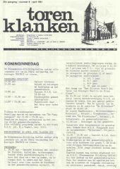 1991 - 08