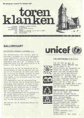 1991 - 18