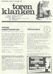1991 - 21