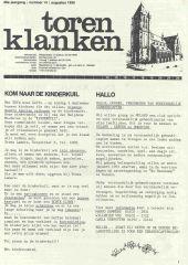 1990 - 14