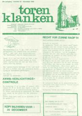1990 - 22