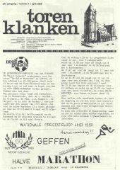 1989 - 07