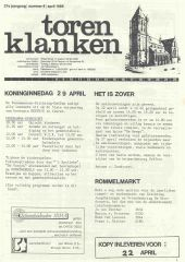 1989 - 08