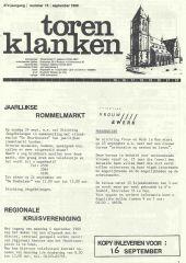 1989 - 15