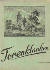 1965 - 7
