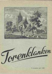 1969 - 4