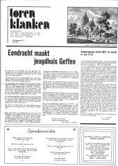 1974 - 05