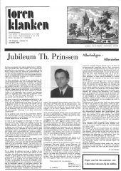 1974 - 10