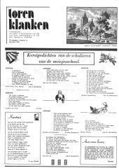1974 - 11