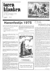 1975 - 06