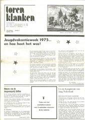 1975 - 07