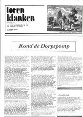 1976 - 01
