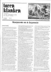1976 - 03