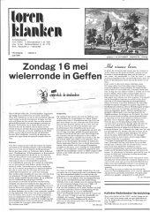 1976 - 04