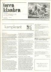 1976 - 07