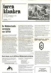 1976 - 10