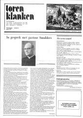 1977 - 03