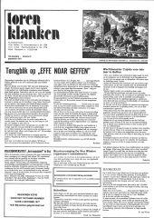 1977 - 08