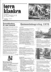 1977 - 10