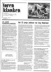1977 - 11