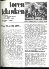 1978 - 07