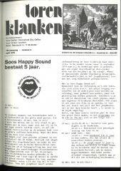 1978 - 08