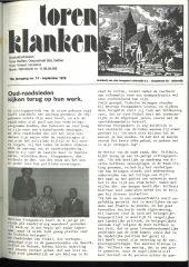 1978 - 14