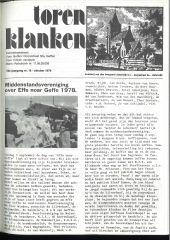 1978 - 16