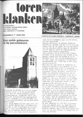 1978 - 17