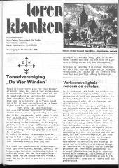 1978 - 20