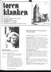 1979 - 08