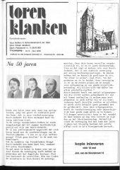 1979 - 09