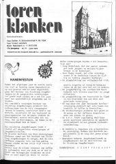 1979 - 11