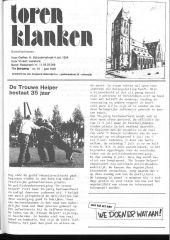 1979 - 12