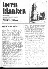 1979 - 14