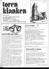 1979 - 15