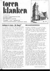 1979 - 16