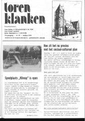 1979 - 18