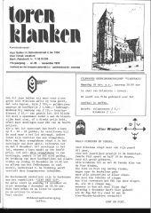 1979 - 20
