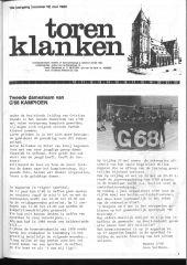1980 - 10