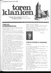 1980 - 11