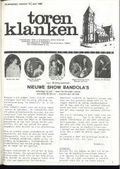 1980 - 12