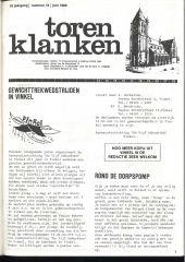 1980 - 13