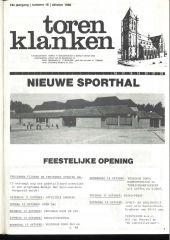 1980 - 16