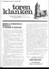 1980 - 17