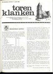 1981 - 07