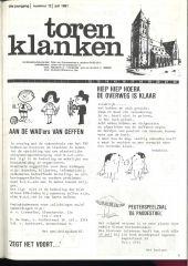 1981 - 12